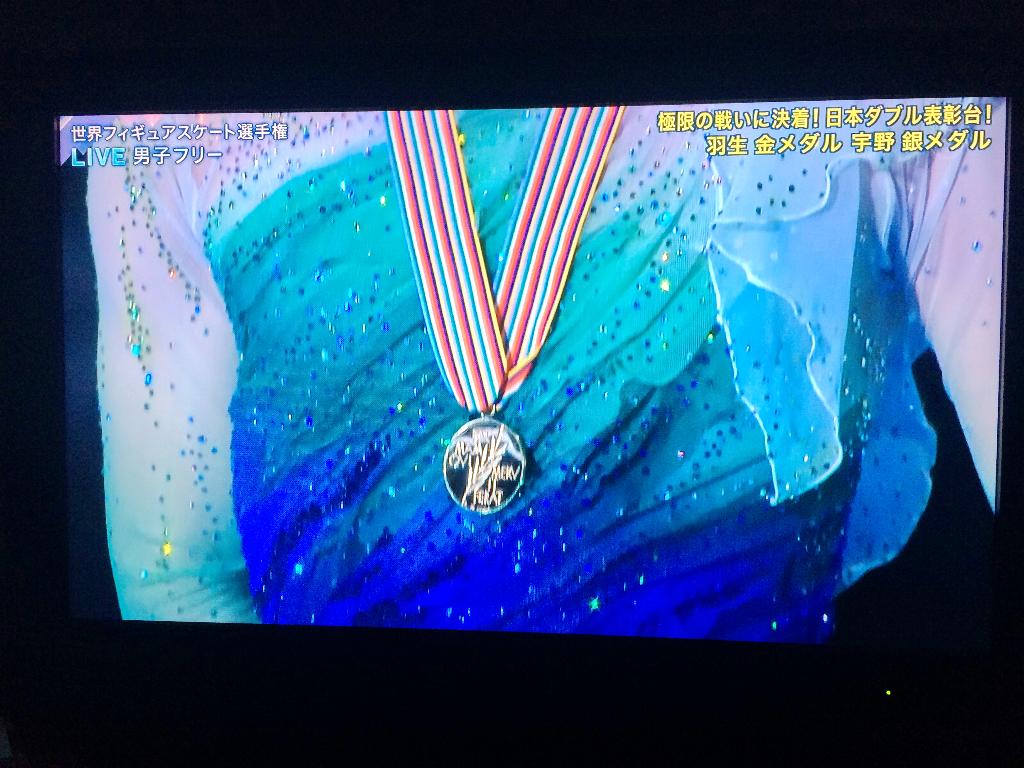 羽生選手 金メダル